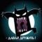 Аватарка пользователя Batman